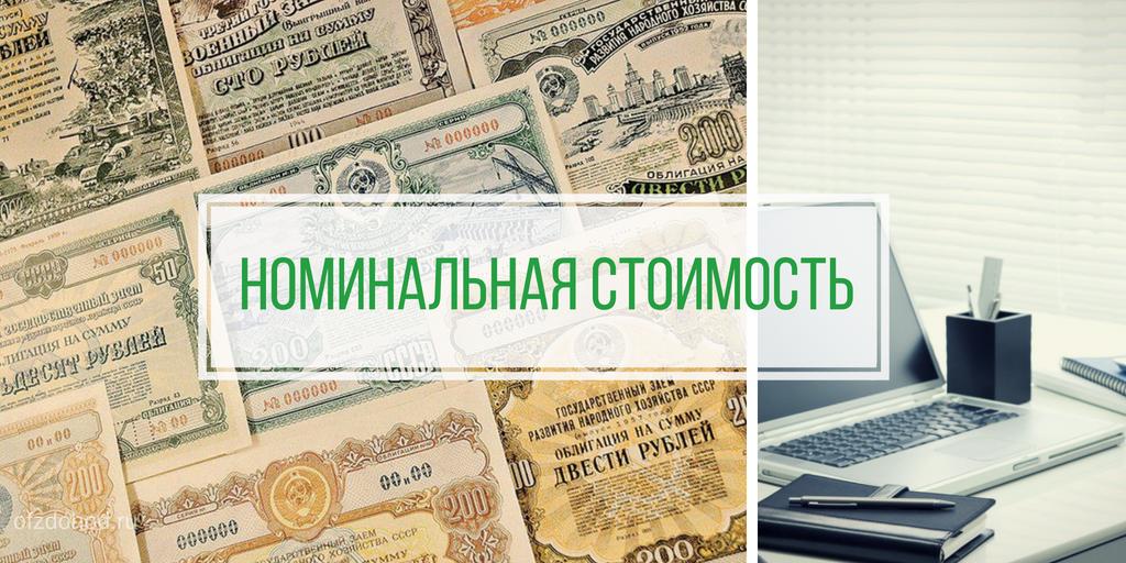 государственные облигации внешнего облигационного займа рф кредиты в ощадбанке украина