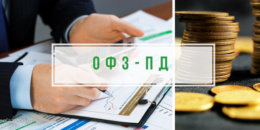 Беззалоговый кредит в казахстане для ип